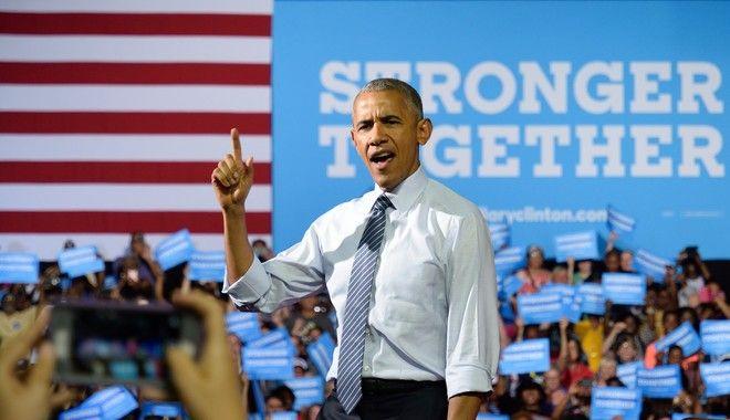 Obama out: Το ανθρώπινο πρόσωπο του απερχόμενου προέδρου