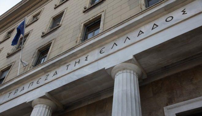 Κεντρικό Κατάστημα της Τράπεζας της Ελλάδος - Φωτογραφία αρχείου