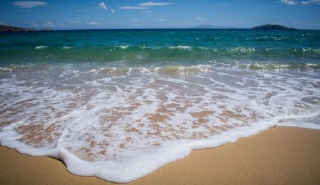 Η παραλία Κυπρί στην Άνδρο