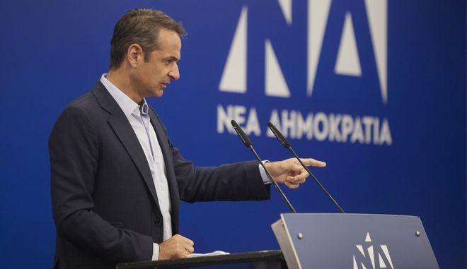 Μητσοτάκης: Με την Ελλάδα των Πολάκηδων ή με την Ελλάδα των πολλών