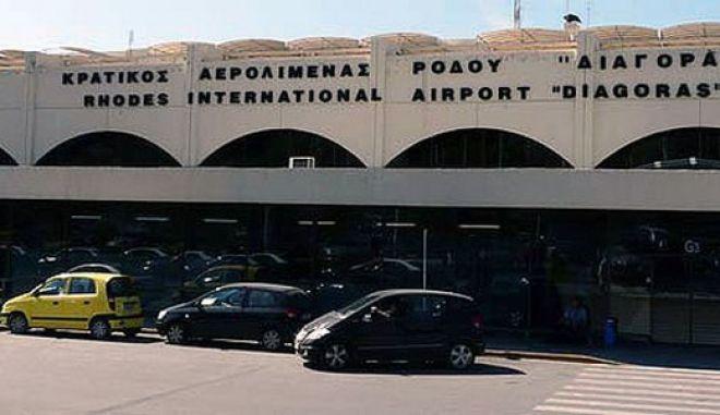 Τουρίστας βρέθηκε νεκρός στις τουαλέτες του αεροδρομίου της Ρόδου