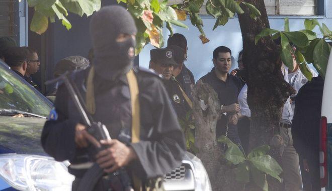 Αρχές της Νικαράγουα