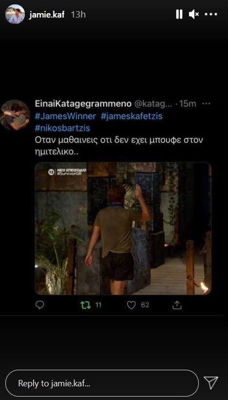 Survivor: Το Twitter