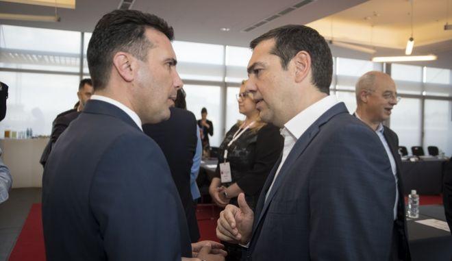 Αλέξης Τσίπρας και Ζόραν Ζάεφ στην προπαρασκευαστική Σύνοδο του Ευρωπαϊκού Σοσιαλιστικού Κόμματος.