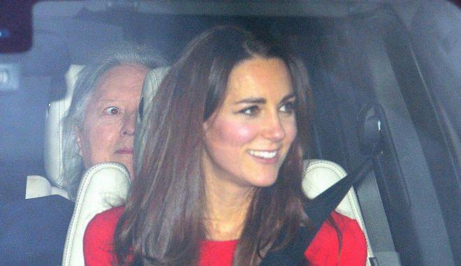 """""""Μην με αγγίζετε είμαι η Kate Middleton"""", είπε, αλλά δεν τους έπεισε"""