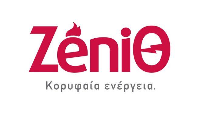 Συνεργασία ZeniΘ με τη Real Consulting για λύσεις πληροφορικής στα καταστήματά της