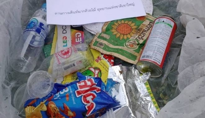 Ταϊλάνδη: Όποιος πετάξει σκουπίδια κάτω, του τα επιστρέφουν σπίτι του