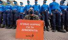 Καθιστική διαμαρτυρία του Γιάνη Βαρουφάκη