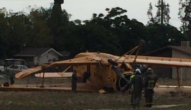 Συντριβή μικρού αεροσκάφους στην Καλιφόρνια, χωρίς τραυματισμούς