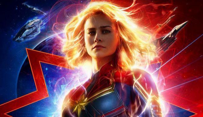 Η Captain Marvel επιδεικνύει τις δυνάμεις της σε νέο τρέιλερ