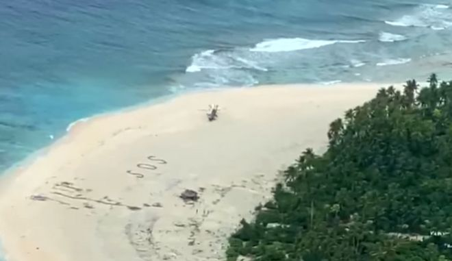Τρεις ναυαγοί έγραψαν SOS στην άμμο και διασώθηκαν