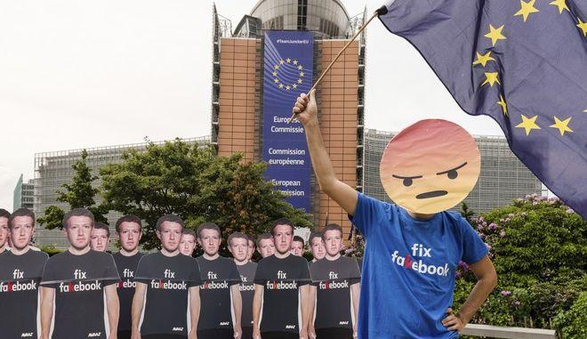 Διαδηλωτές στις Βρυξέλλες κατά του Facebook