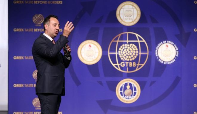 Η ελληνική γαστρονομία απέκτησε για πρώτη φορά τους επίσημους πρεσβευτές της - Greek Taste Beyond Borders