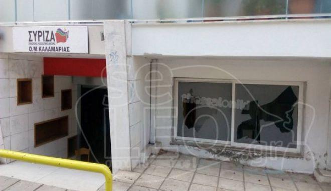 Ταυτόχρονη επίθεση και φθορές σε τοπικές του ΣΥΡΙΖΑ σε Αθήνα και Θεσσαλονίκη