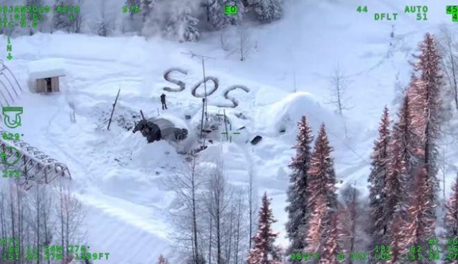 Απομονωμένος στην Αλάσκα: Έγραφε SOS κάθε μέρα για 3 εβδομάδες