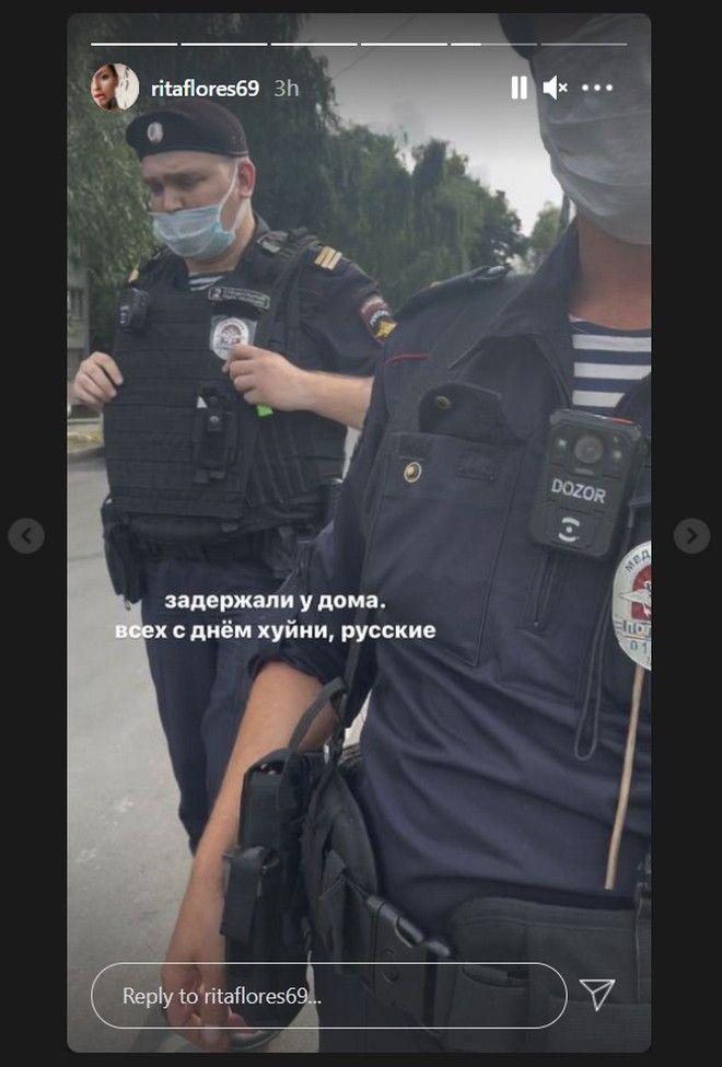 Ρωσία: Συνελήφθη ένα ακόμη μέλος του συγκροτήματος Pussy Riot