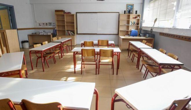 Σχολείο από φωτογραφία αρχείου
