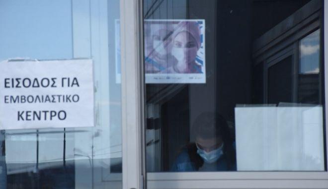 Στιγμιότυπο από το Γενικό Νοσοκομείο Αργολίδας.