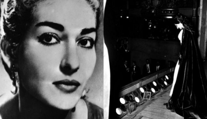 Μαρία Κάλλας: 40 χρόνια από τον θάνατο της απόλυτης ντίβας του λυρικού θεάτρου