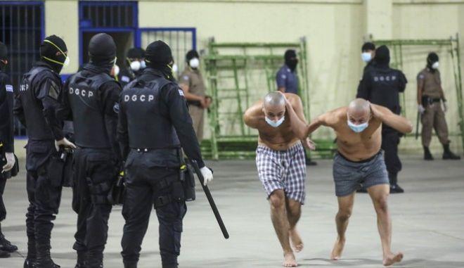 Φυλακές στο Σαλβαδόρ