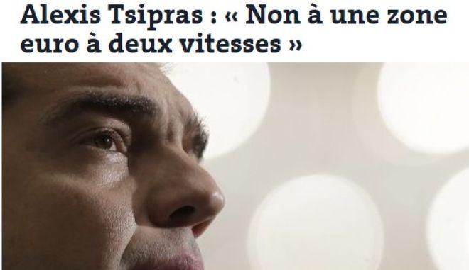 Επίθεση από ΚΚΕ και Ποτάμι στον πρωθυπουργό για το άρθρο του στη Le Monde
