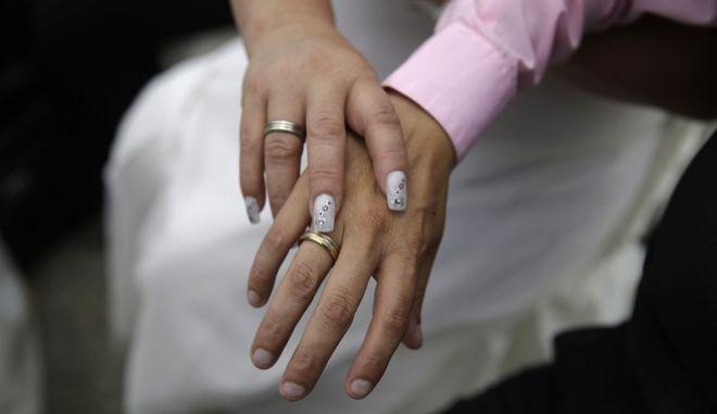 Γκέι γάμοι - Φωτό αρχείου