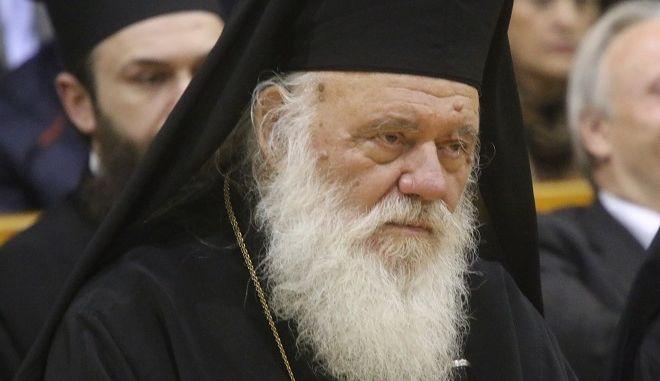 ΝΑΥΠΛΙΟ-Ο Αρχιεπίσκοπος  Αθηνών και πάσης Ελλάδος Ιερώνυμος επισκέφτηκε  την Δευτέρα  21 Δεκεμβρίου 2015 το Ναύπλιο και μίλησε σε μαθητές του Ναυπλίου στο κλειστό γυμναστήριο της πόλης.(EUROKINISSI-ΒΑΣΙΛΗΣ ΠΑΠΑΔΟΠΟΥΛΟΣ)