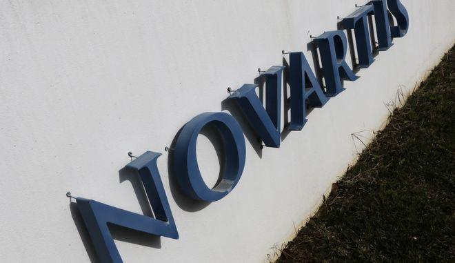 Τα γραφεία της φαρμακευτικής εταιρείας NOVARTIS ELLAS στην Μεταμόρφωση, Τετάρτη 7 Φεβρουαρίου 2018 (EUROKINISSI/ΓΙΑΝΝΗΣ ΠΑΝΑΓΟΠΟΥΛΟΣ)