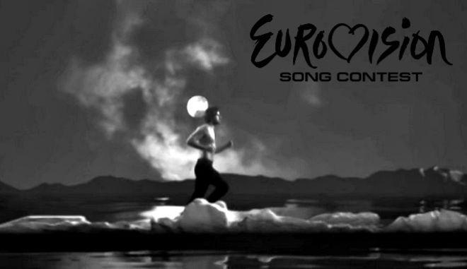 Eurovision 2016: Πως σας φάνηκε το ελληνικό τραγούδι; ΨΗΦΙΣΤΕ