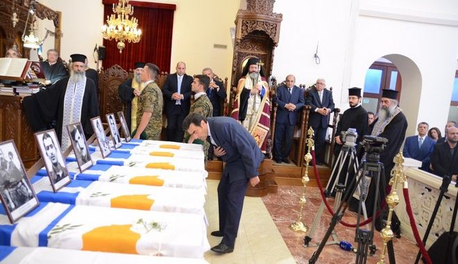 Στην Ελλάδα τα λείψανα πέντε μελών της ακταιωρού 'ΦΑΕΘΩΝ'