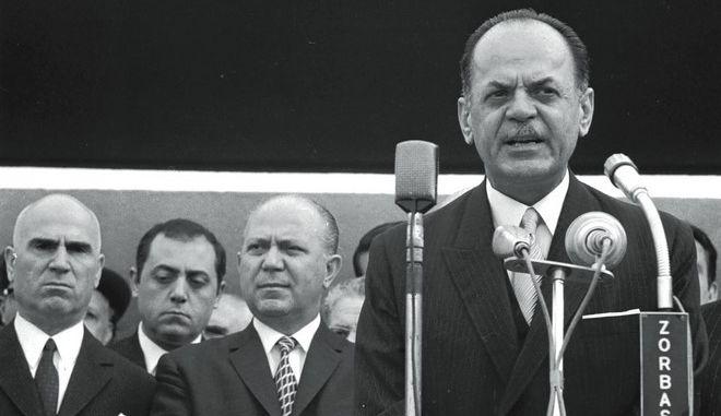 Ο Γεώργιος Παπαδόπουλος