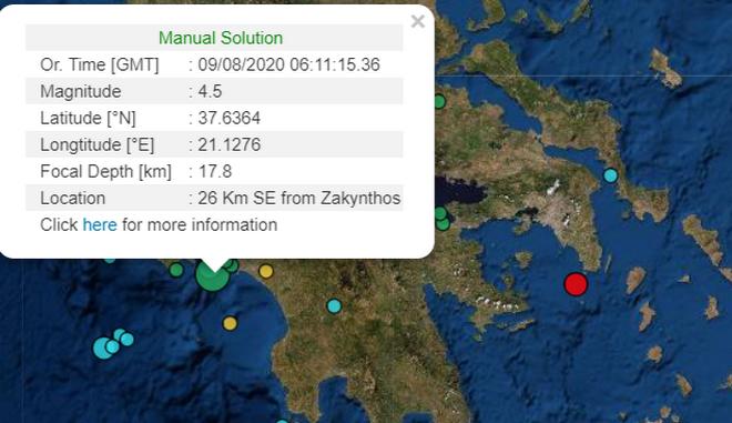 Σεισμός: 4,5 Ρίχτερ ανοιχτά της Ηλείας