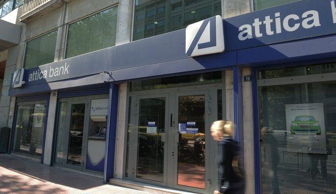 Attica Bank: Τρία νέα στελέχη στην ηγετική ομάδα