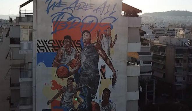 Η οικογένεια Αντετοκούνμπο έγινε graffiti