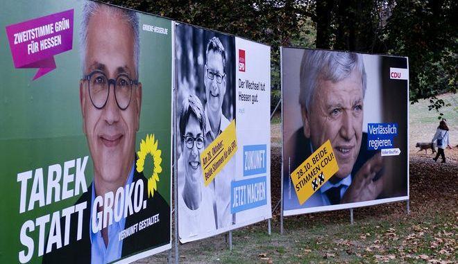 Προεκλογικές αφίσες στην Έσση, Γερμανία