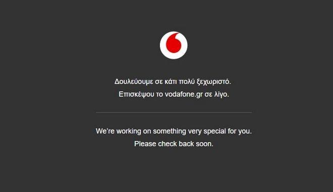 Προβλήματα στο ίντερνετ: Έπεσε η Vodafone