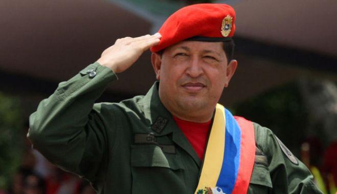 Πέθανε ο πρόεδρος της Βενεζουέλας Ούγκο Τσάβες
