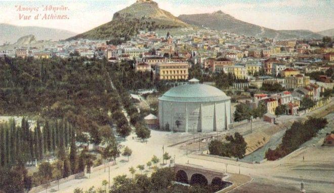 Άποψη της Αθήνας γύρω στο 1900