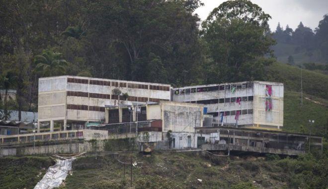 Φυλακή στη Βενεζουέλα