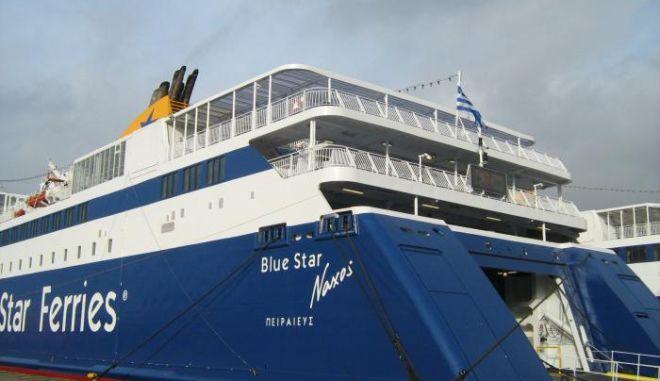 Επιβάτης του 'Blue Star Naxos' έπεσε στη θάλασσα βόρεια της Σύρου