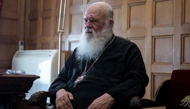 Ο Αρχιεπίσκοπος Αθηνών και Πάσης Ελλάδας κ. Ιερώνυμος