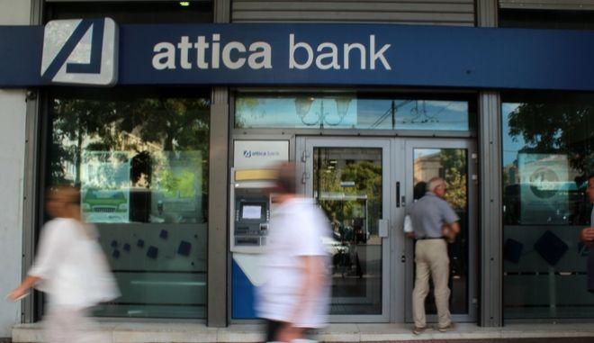 Ξυπνάει από τον οικονομικό 'λήθαργο' η Attica Bank