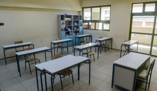 Σχολική αίθουσα με λιγότερα θρανία.