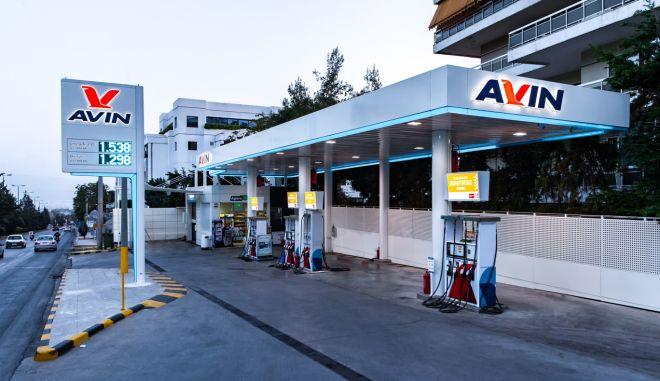 Η AVIN, η ελληνική εταιρεία πετρελαιοειδών, ιδρύθηκε το 1977