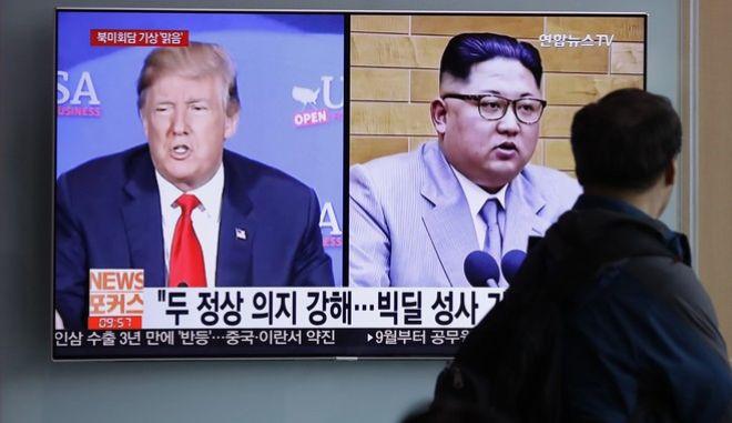 Ντόναλντ Τραμπ - Κιμ Γιονγκ Ουν