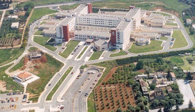 Άποψη του Γενικού Νοσοκομείου Χανίων