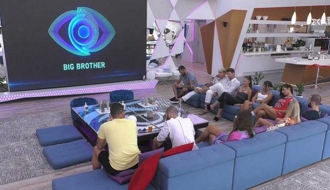 Big Brother 2