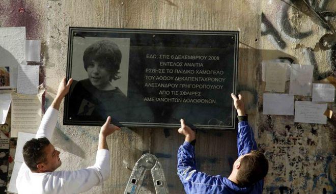ΦΩΤΟ ΑΡΧΕΙΟΥ Στιγμιότυπο απο την ανάρτηση πλακέτας του 15χρονου Αλέξανδρου Γρηγορόπουλου στο σημείο που δολοφονήθηκε στα Εξάρχεια, Τρίτη 17 Φεβρουαρίου 2009   ( EUROKINISSI / ΧΑΣΙΑΛΗΣ ΒΑΪΟΣ )