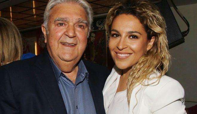 Ο Πασχάλης Τερζής με την κόρη του Γιάννα