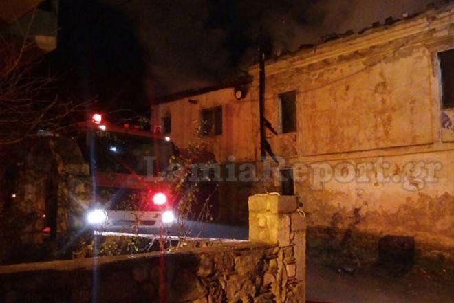 Παρανάλωμα του πυρός σπίτι στην Αμφίκλεια